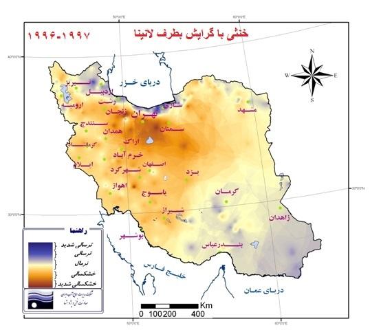 النینو و تاثیر آن بر اقلیم ایران
